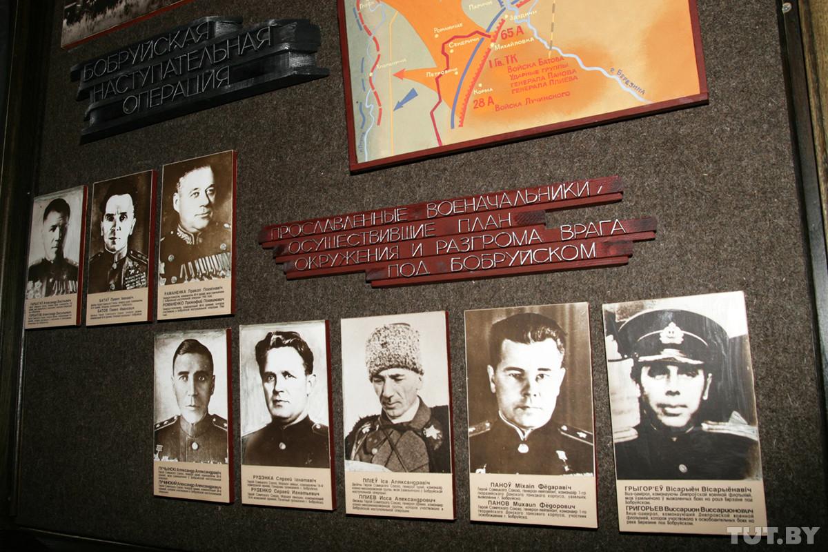 Фотографии прославленных военачальников, осуществивших план окружения 40-тысячной группировки противника и разгрома врага под Бобруйском.