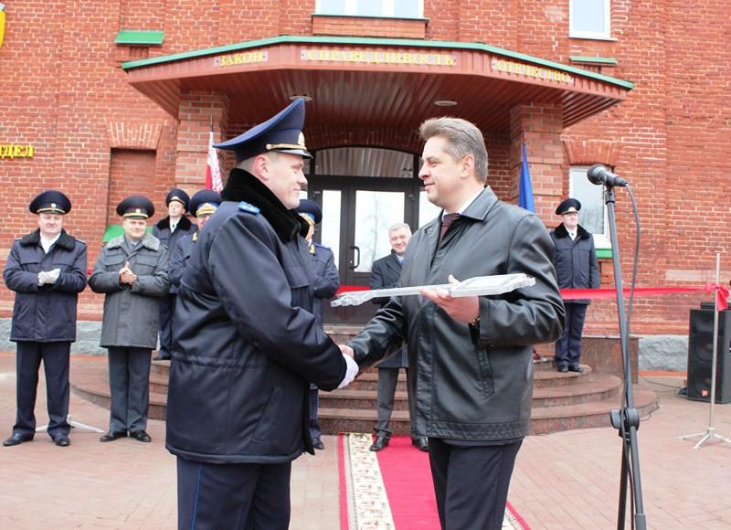 Торжественно открыто новое здание Бобруйского межрайонного отдела Следственного комитета