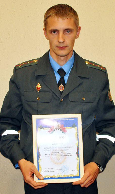 Лучший участковый инспектор милиции Могилевской области служит в Бобруйске
