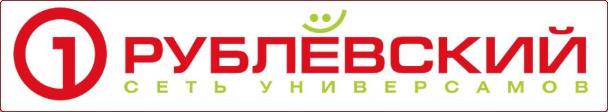 Картинки по запросу Рублевский