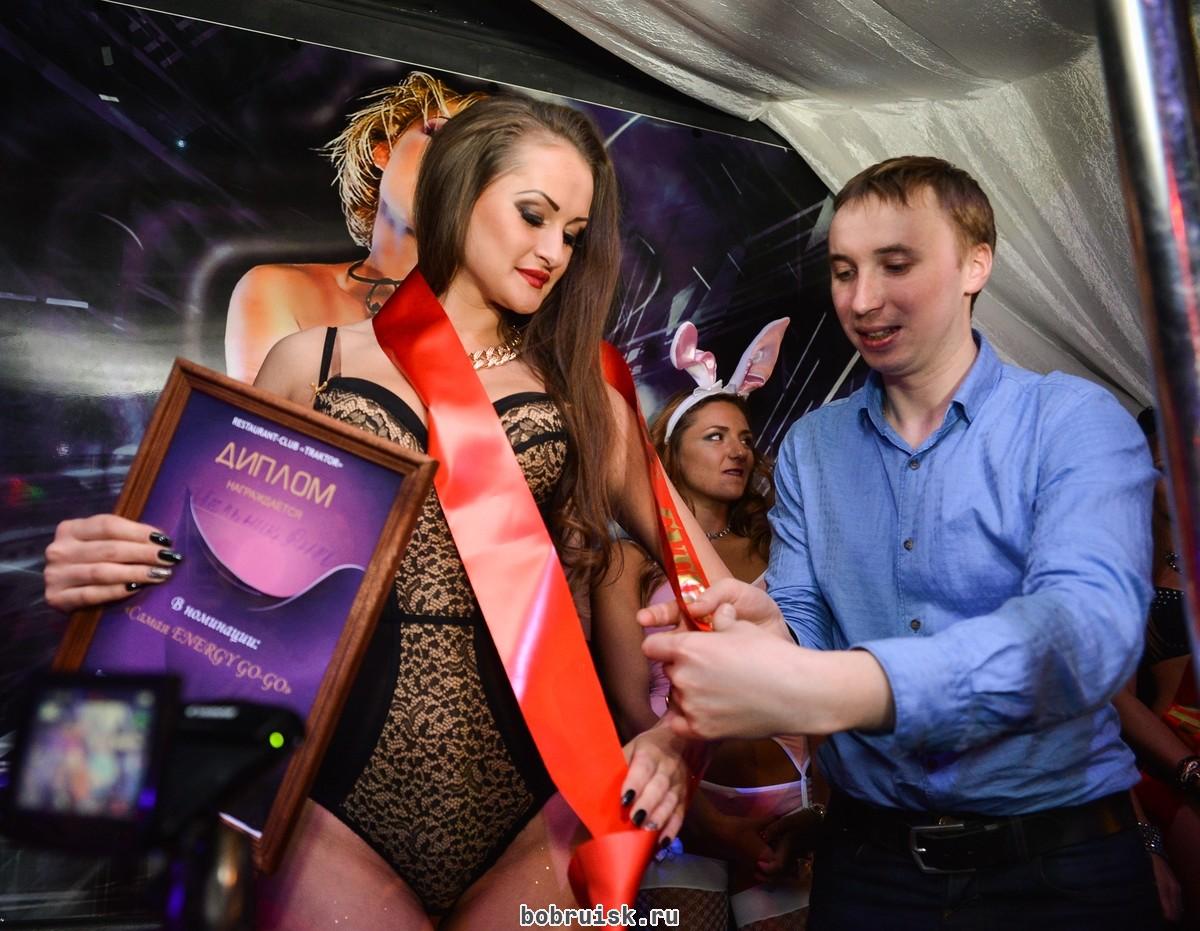 проститутки в залари