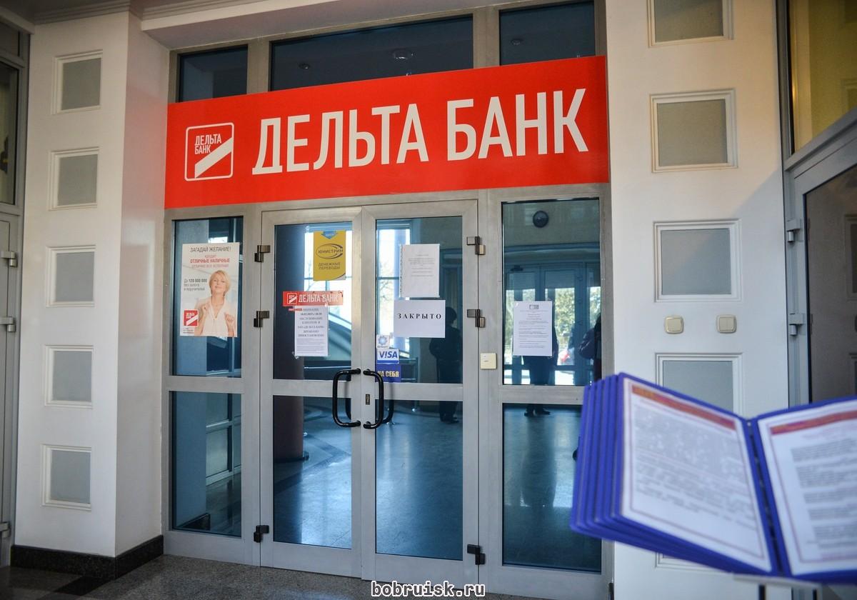 метеопрогноз Уссурийске,Россия работает дельта банк или нет отделений банка Хоум