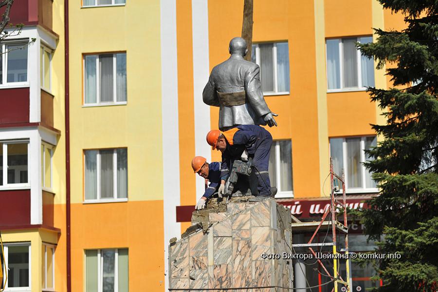 В бобруйском санатории меняют Ленина на… Ленина