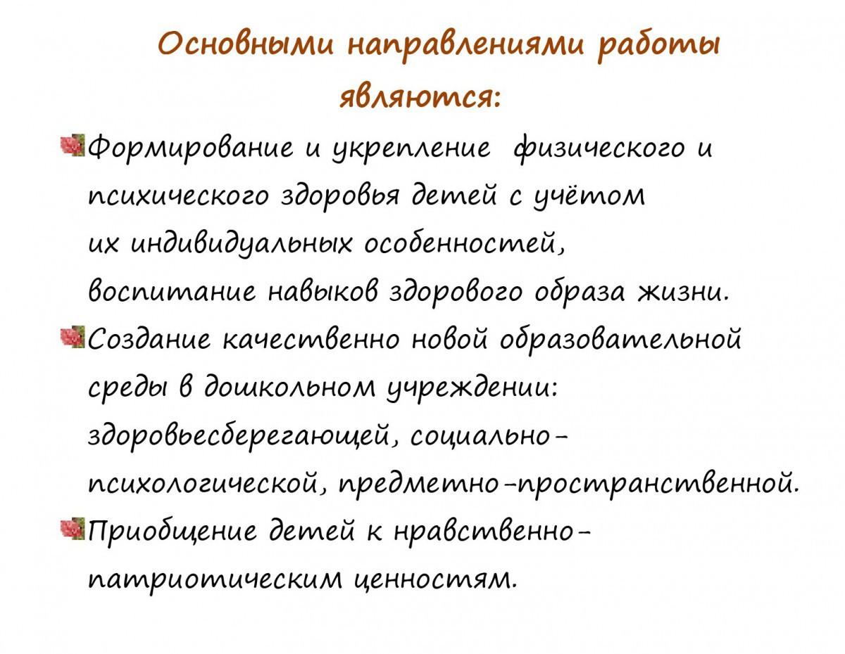 Ясли-сад № 7 г.Бобруйска