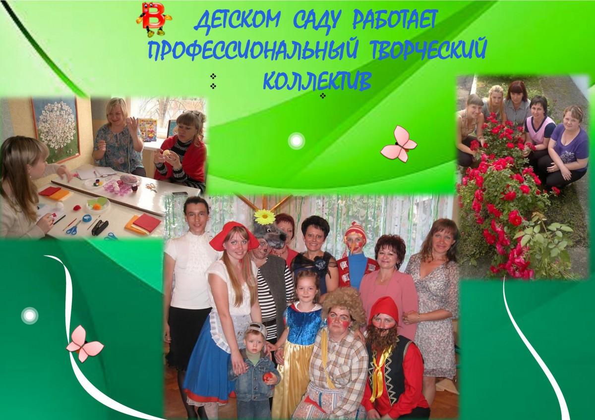 Ясли-сад № 6 г.Бобруйска