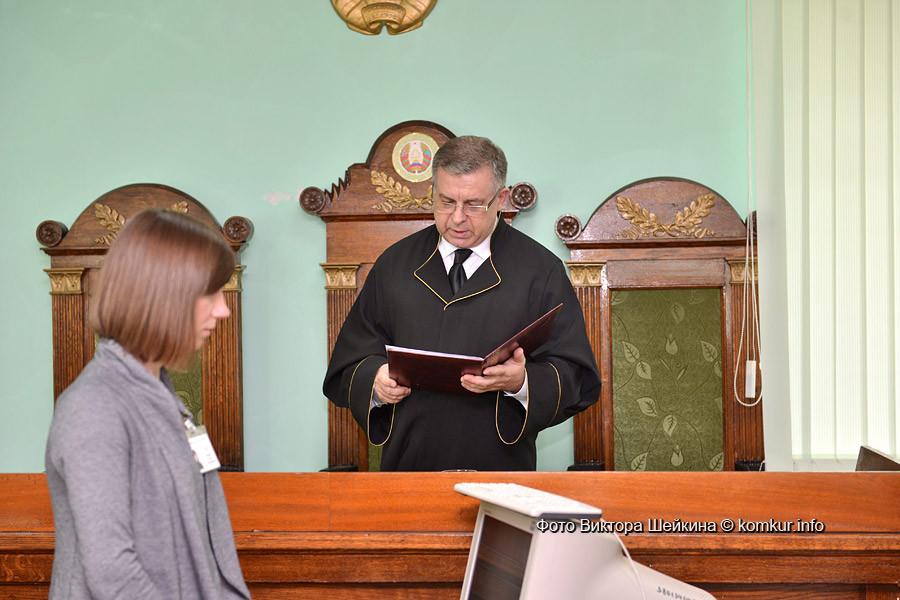 Экс-директор ОАО «ФанДОК» Владимир Майко освобожден из-под стражи в зале суда