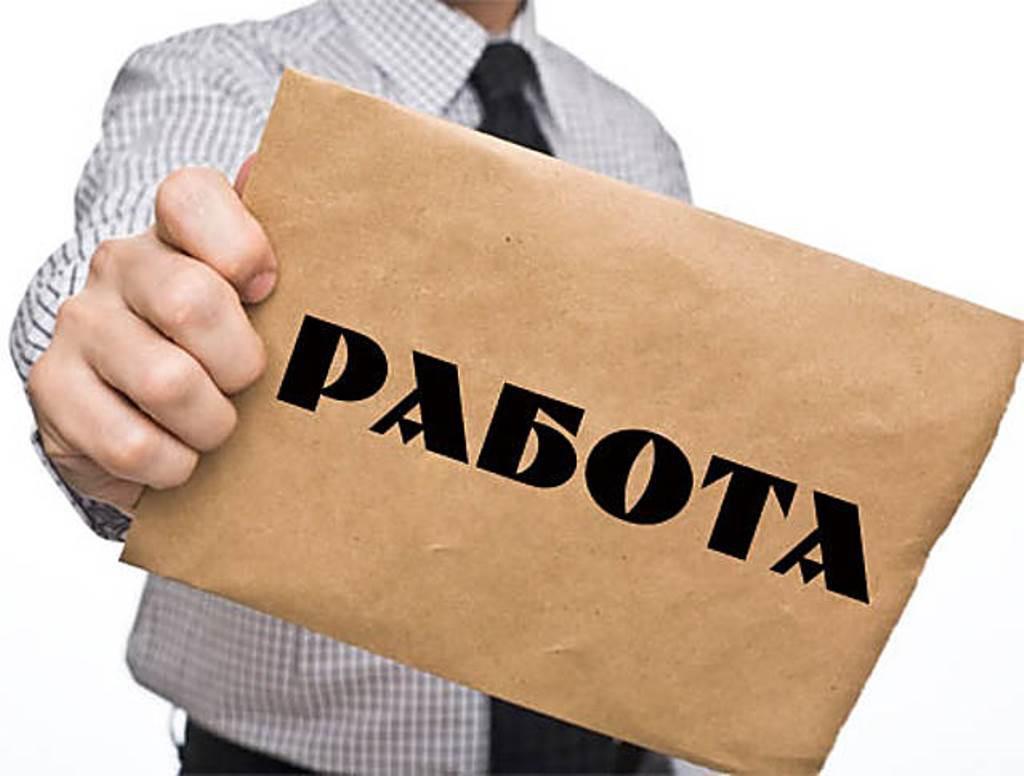 12 предприятий Бобруйска работают в режиме неполной занятости (список)