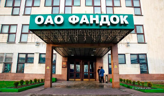 «ФанДОК» не выплатил зарплату также и за март, общая задолженность составила 6,7 млрд.