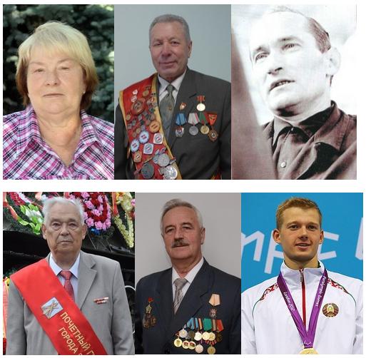 Почетные граждане города Бобруйска