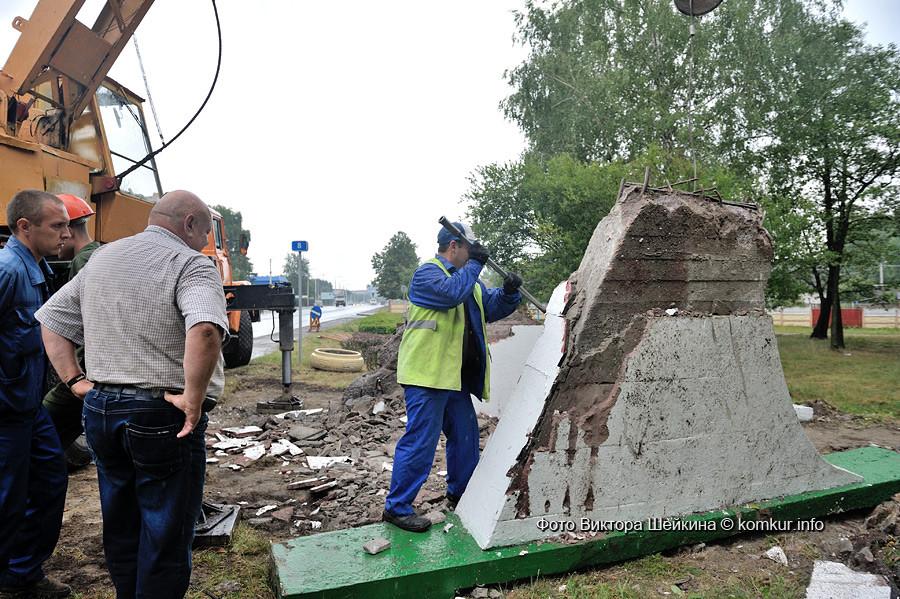 Старый въездной знак «Бобруйск» на минском шоссе демонтирован