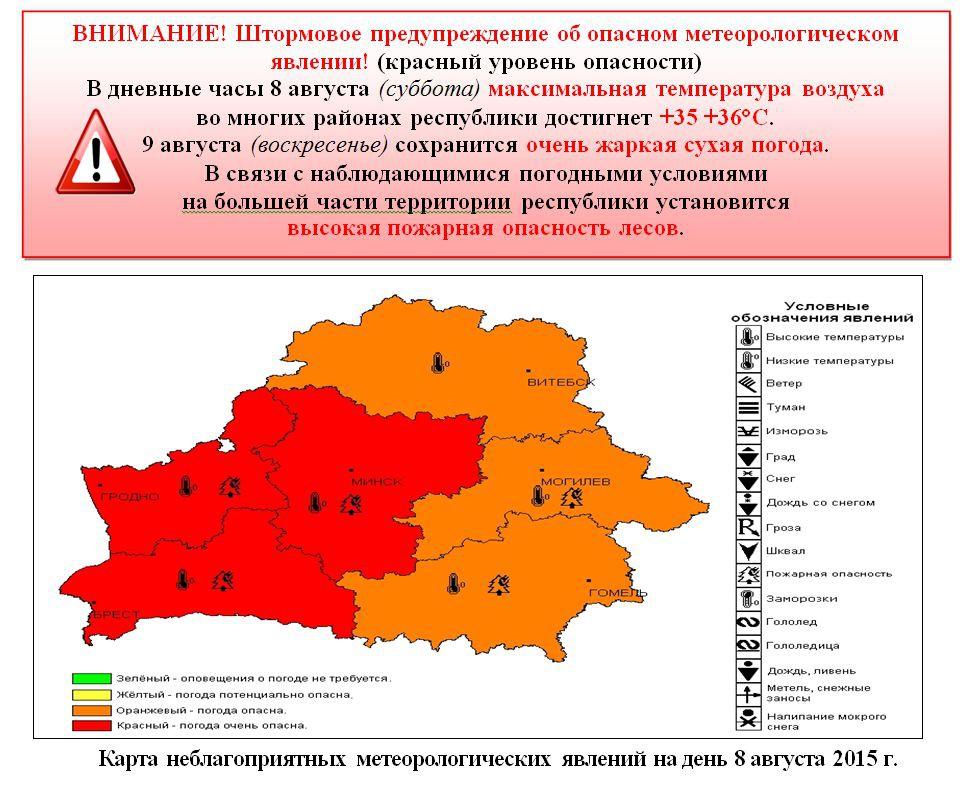 Синоптики обещают кратковременные дожди, грозы лишь в понедельник ночью и утром в отдельных районах республики.