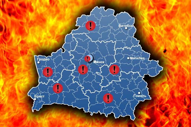 В Беларуси объявлен красный уровень опасности
