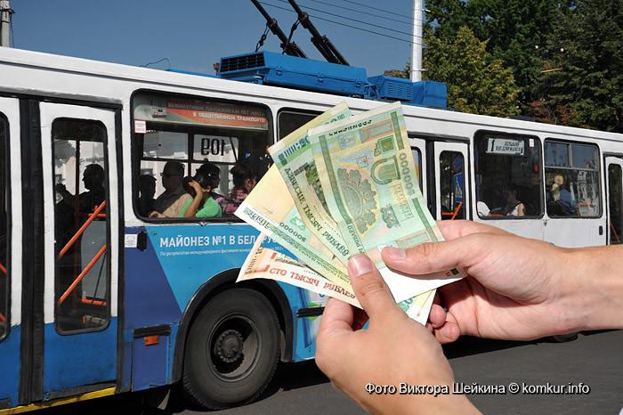 Работница троллейбусного управления 8 лет присваивала деньги предприятия