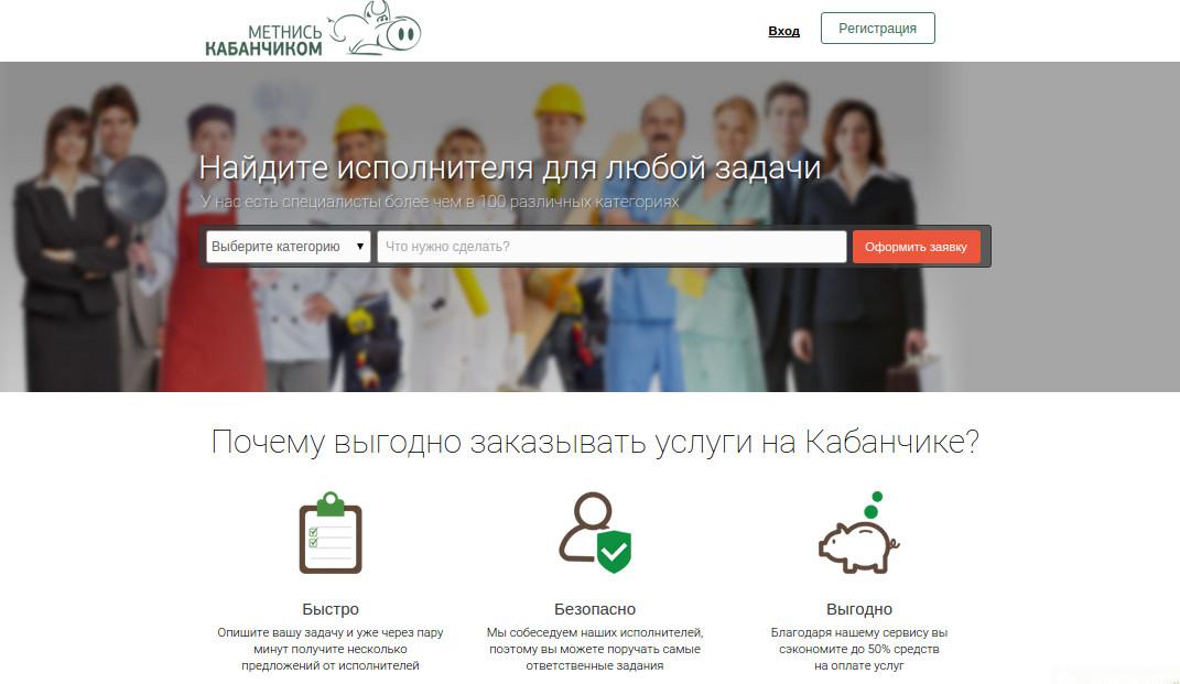 Сделать сайт в бобруйске официальный сайт гни в г севастополе