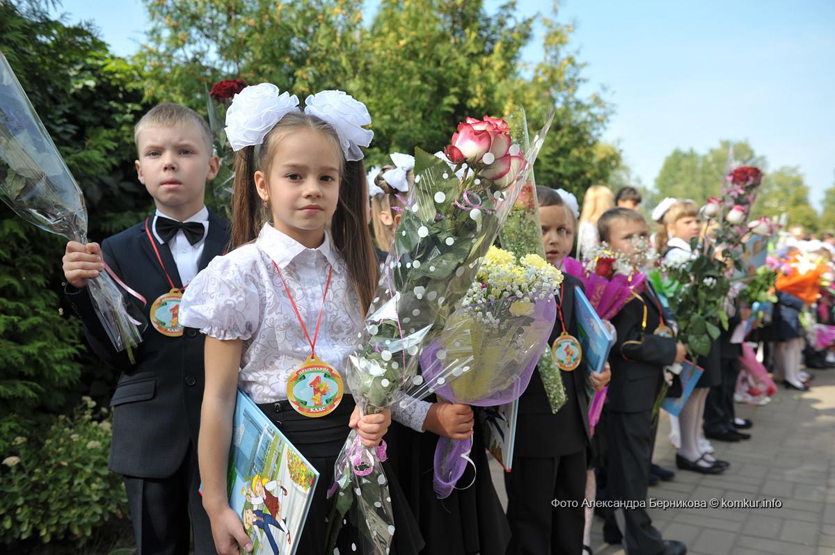 1 сентября в школе №27 г. Бобруйска. Фоторепортаж.