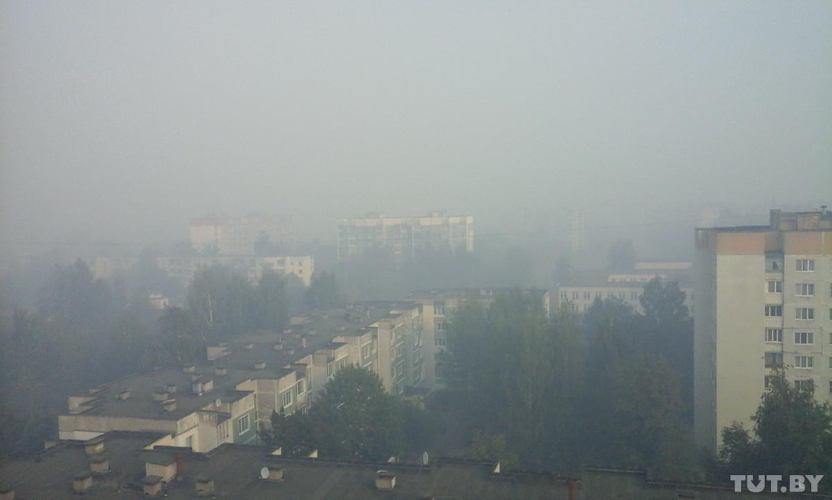 Бобруйск в дыму.