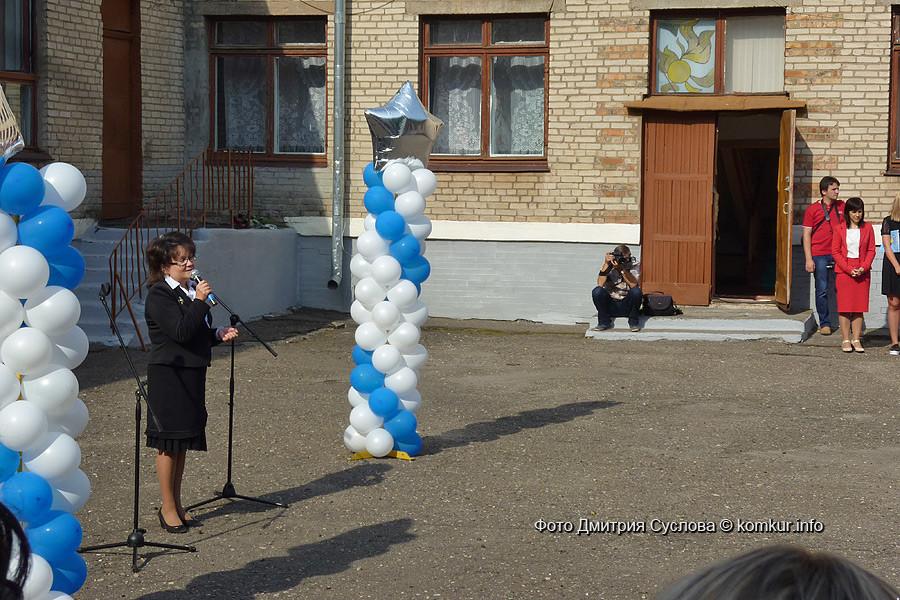 1 сентября в бобруйской гимназии №3. Фоторепортаж.