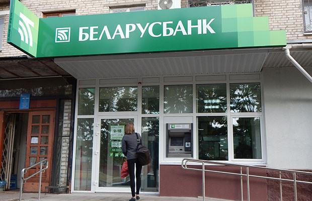 Виталий Граховский: «Было отделение №81, а стало №1»