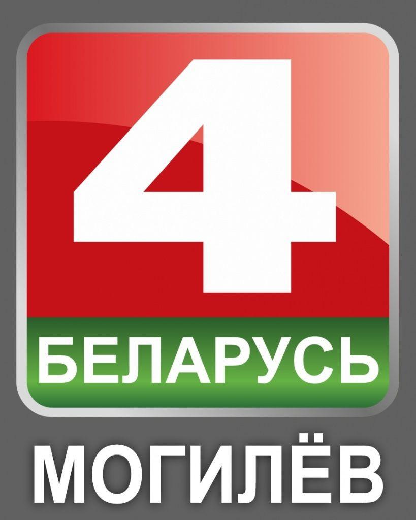 Новый телеканал «Беларусь 4 Могилев» начал вещание в кабельных сетях