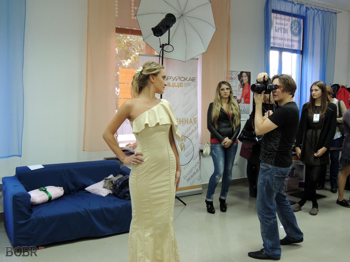Открытие студии моды и дизайна «New look»