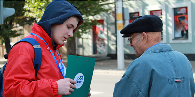 день выборов. Бобруйск