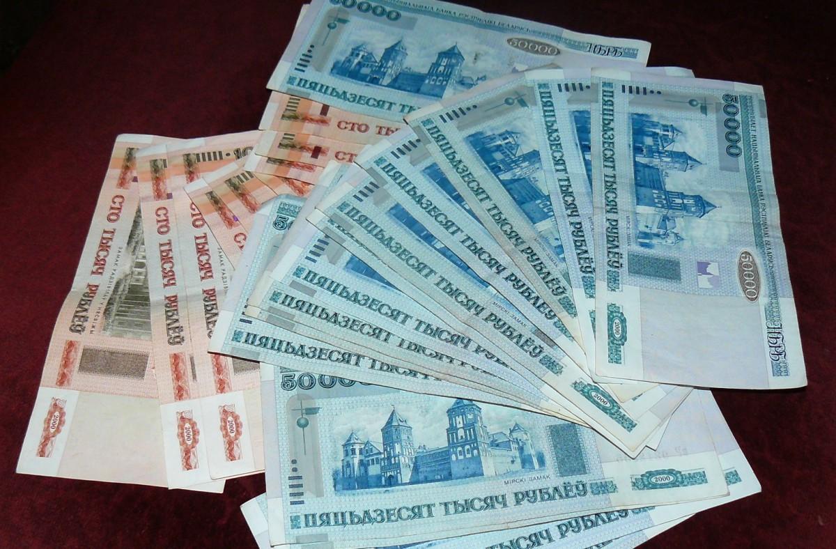 Уровень зарплаты в Бобруйске за сентябрь не радует