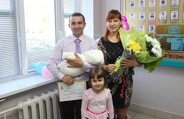 Родителям пятитысячного гражданина вручили сертификат стоимостью 5 млн. рублей