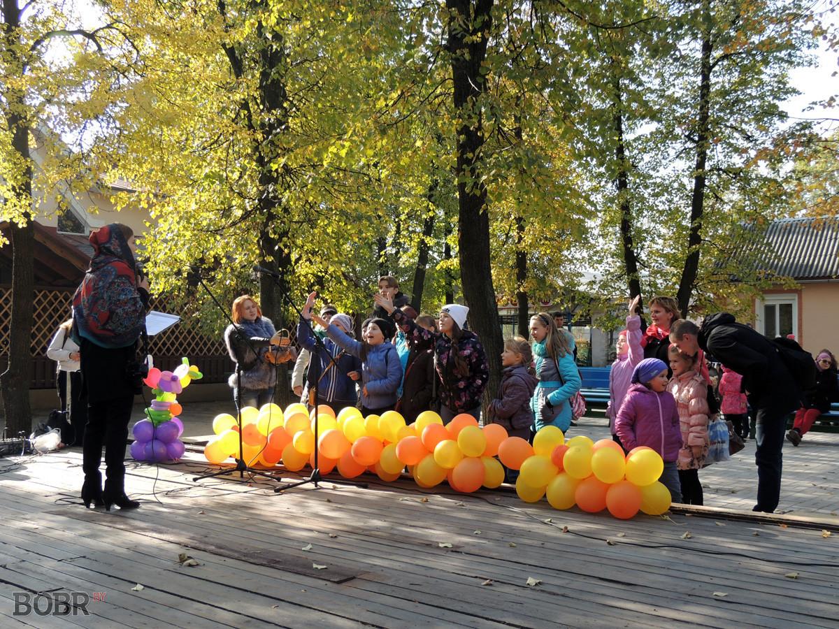Праздник в городском парке культуры и отдыха