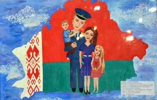 Рисунки семья служим вместе