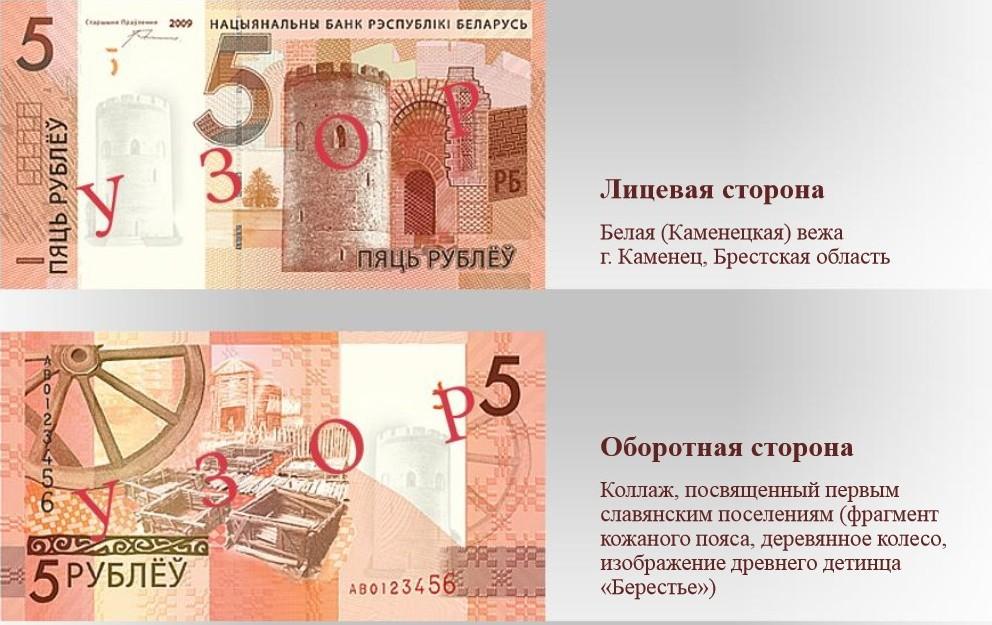 Васильки, памятники и подпись Прокоповича: Нацбанк показал новые деньги