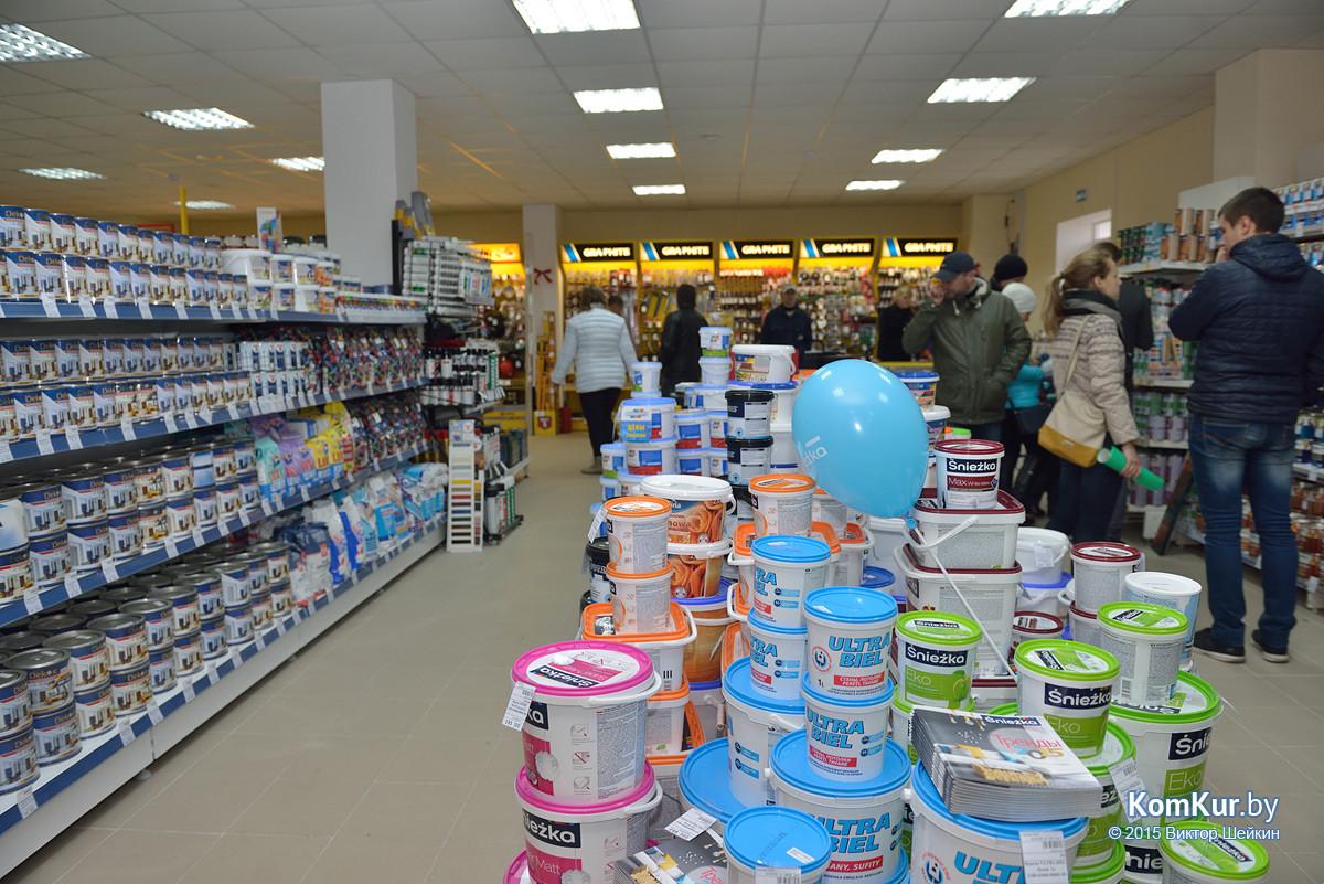 В Бобруйске открылся новый рынок!