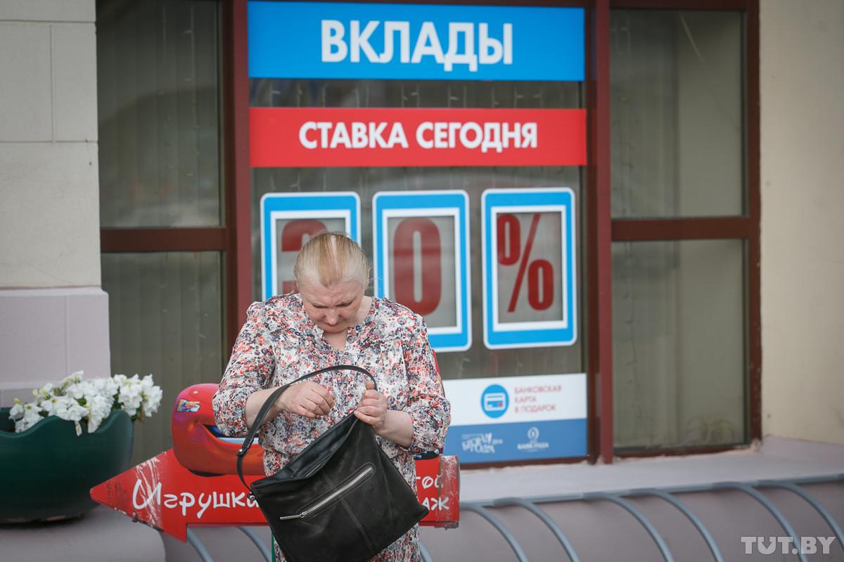 В Беларуси введут подоходный налог на некоторые вклады
