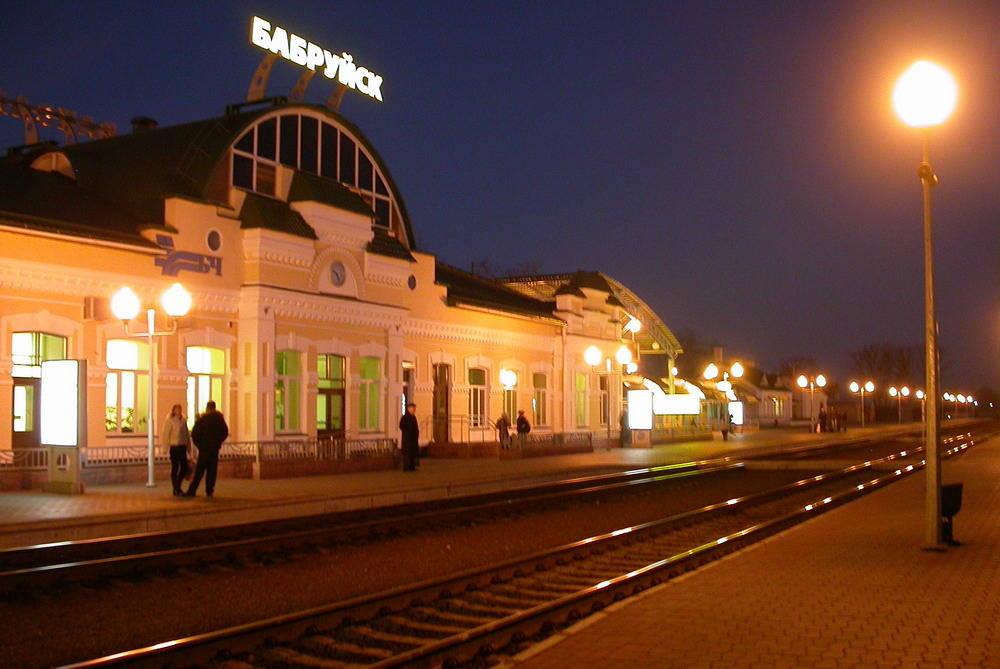 Трагедия на ж.д. станции Бобруйск