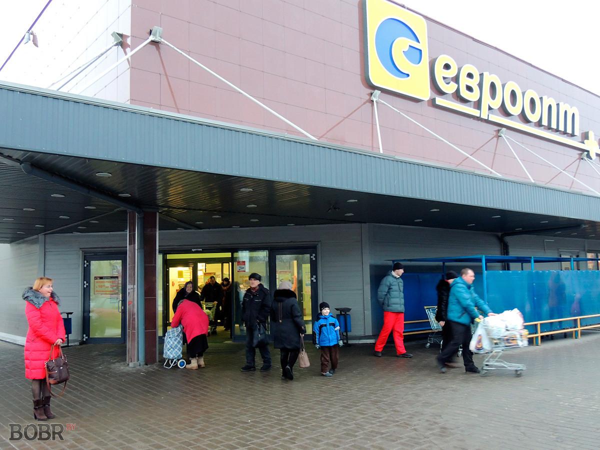 Эвакуация в «Евроопте» на Минской