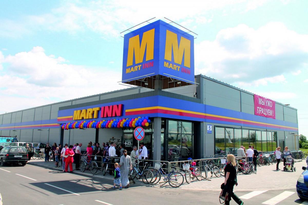 Минторг приостанавливает работу торговой сети Mart Inn