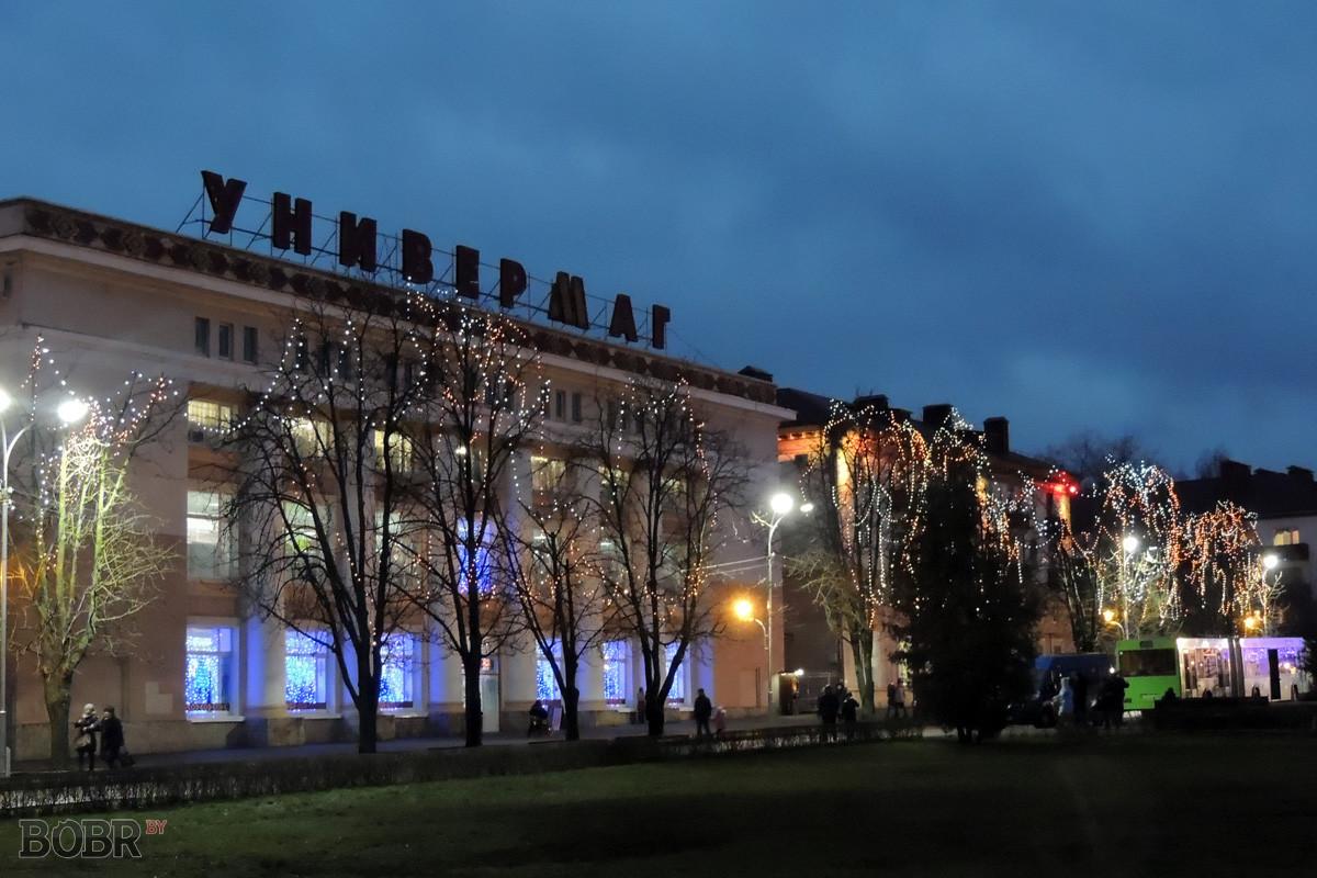 24 декабря в Бобруйске включат праздничную иллюминацию