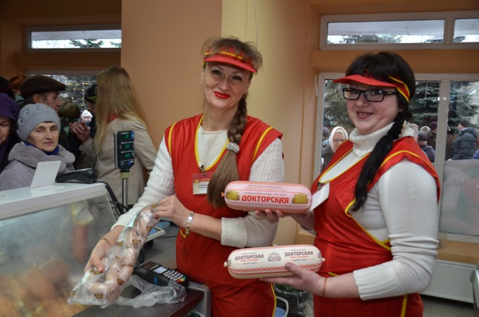 19 декабря ОАО «Бобруйский мясокомбинат» порадовал бобруйчан открытием нового фирменного магазина «Цымус», расположенного по адресу улица Ульяновская, 21.
