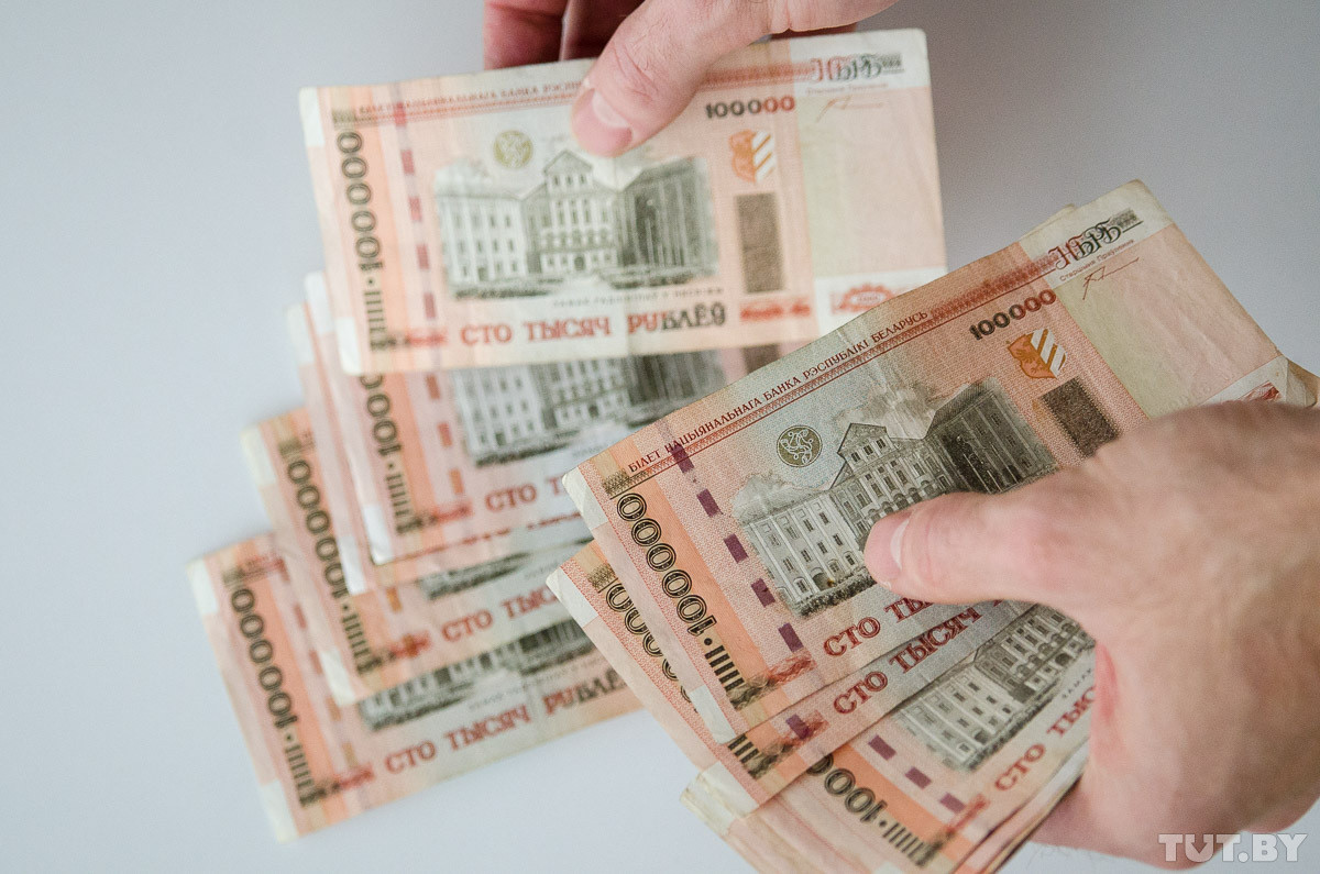 Каталог с фото всех валют мира сообщества
