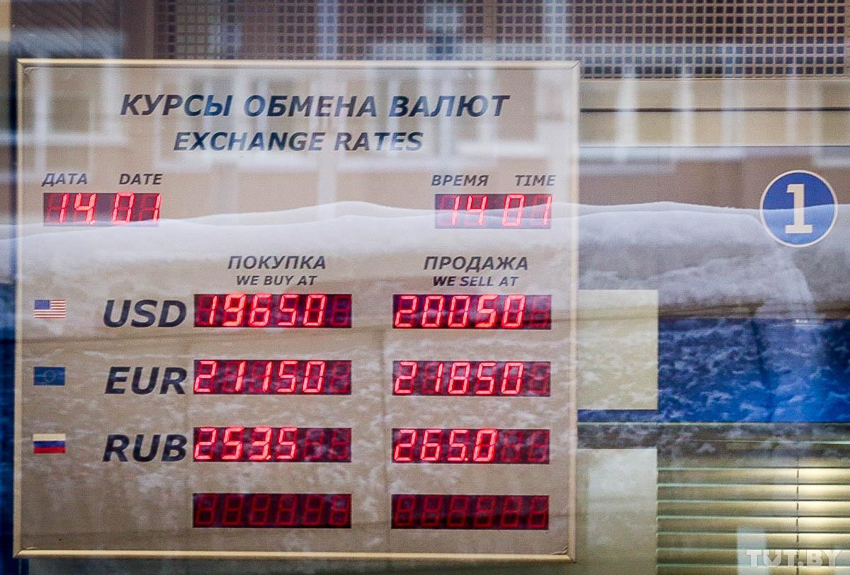 Психологический барьер пройден: в некоторых обменниках доллар продают по 20 тысяч рублей