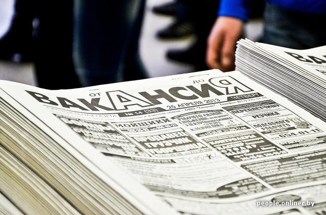 «Искали бухгалтера с зарплатой в 2 миллиона — пришло 250 резюме за сутки». Директор кадрового агенства о ситуации на рынке труда