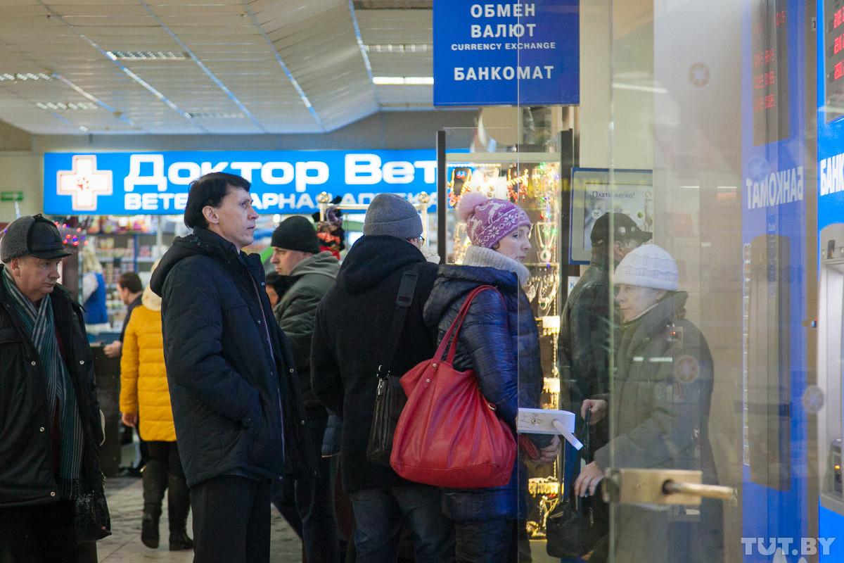 На торгах 21 января доллар подорожал сразу на 1100 рублей