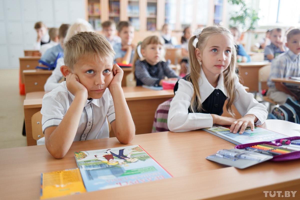 Прогуливают уроки онлайн 13 фотография