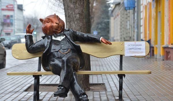 В Бобруйске обновили скульптуру бобра