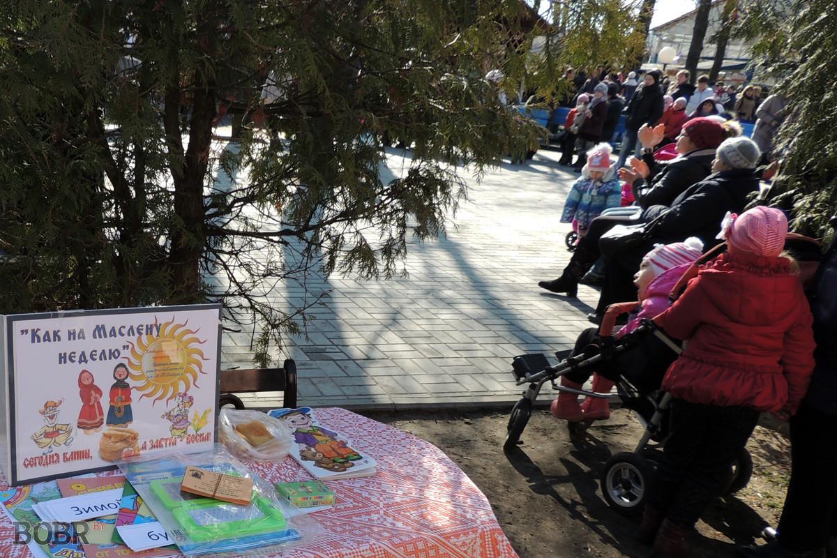 Масленица в Бобруйске