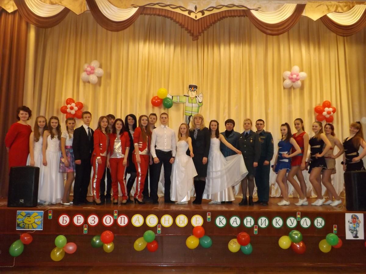 19 марта 2016 года, на базе ГУО «Средняя школа № 30 г. Бобруйска», был дан старт областной межведомственной профилактической акции «Безопасные каникулы на пользу!».