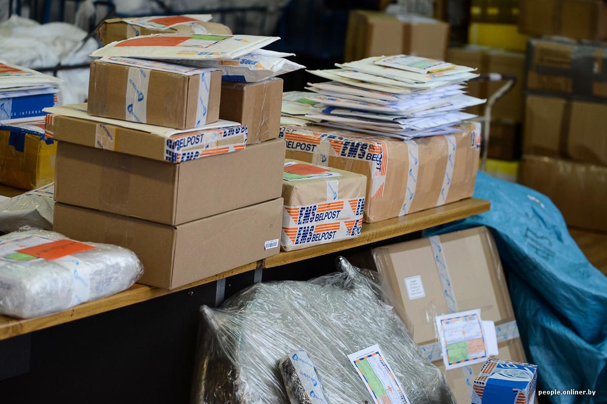 Как будут определять стоимость посылок и проверять их на границе после 14 апреля? ГТК ответил на вопросы
