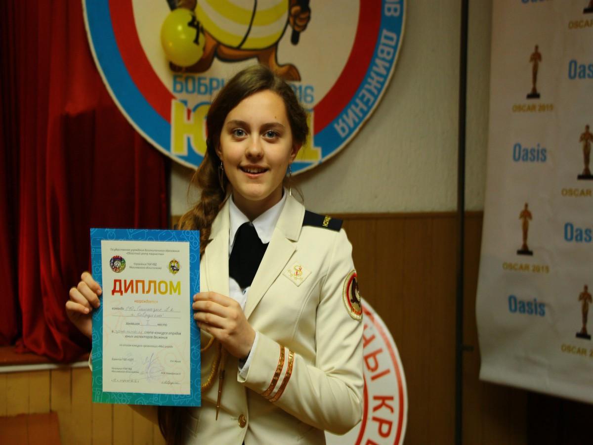 Команды ЮИД гимназии № 2 и средней школы № 27 г.Бобруйска получили путевку на областной слет-конкурс отрядов ЮИД.