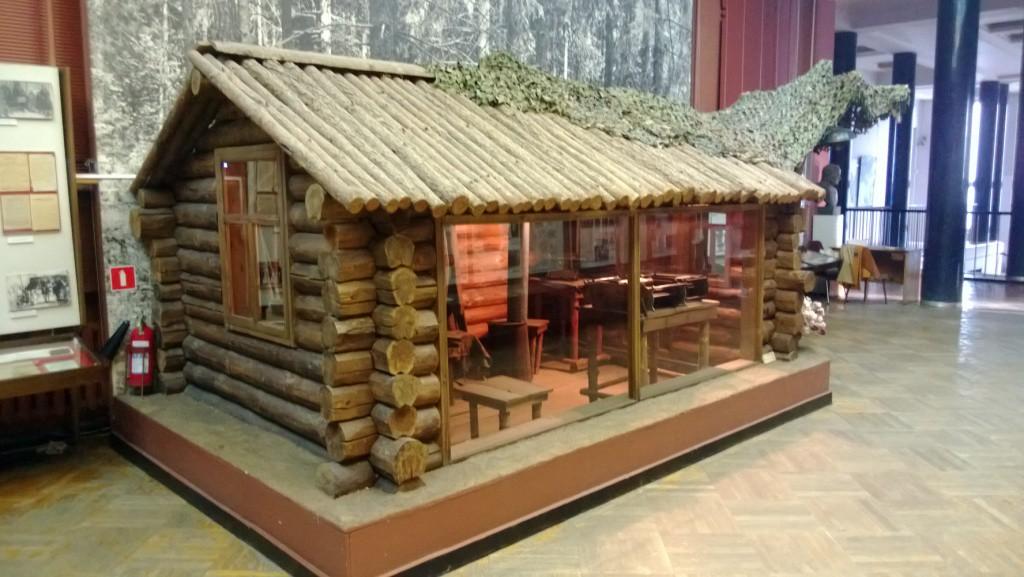 Музей истории белорусской трагедии