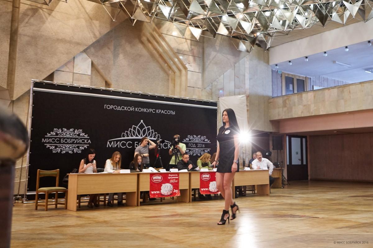 Первый день кастинга «Мисс Бобруйск - 2016»