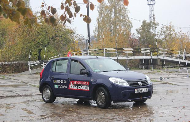 С 20 апреля в Бобруйске начнется ДЕКАДА «Учебный автомобиль»